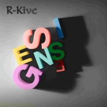 R-Kive - de Genesis