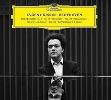 Beethoven:Piano Sonatas no.3,No.14,No.23,No.26,No.32 - de Evgeny Kissin