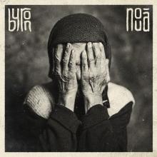 Noua - de Byron