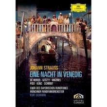 Strauss, J.: Eine Nacht In Venedig - de Anton De Ridder, Sylvia Geszty, Trudeliese Schmidt