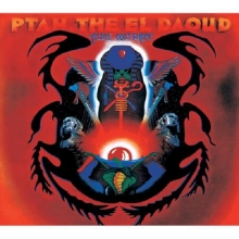 Ptah The El Daoud - de Alice Coltrane