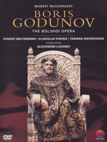 Mussorsky:Boris Godunov - de Evgeny Nesterenko/Vladislav Piavko/Tamara Sinyavskaya/The Balshoi Opera