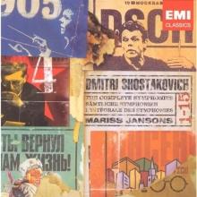 Dmitri Shostakovich:The Complete symphonyes - de Mariss Jansons-Berliner Philharmoniker