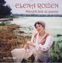 Mandra fata de pescar - de Elena Roizen